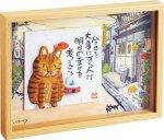 《壁掛け3Dアート》糸井 忠晴 BOX 立体アート 「とら猫」