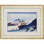 《日本画》葛飾 北斎「富嶽三十六景 甲州犬目峠」