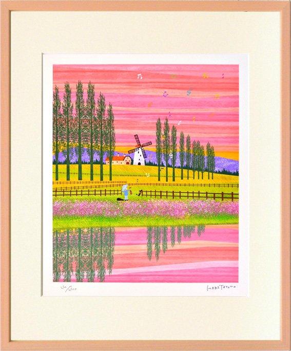 《絵画 壁掛け》はりたつお 風車II