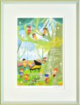 《絵画 壁掛け》はりたつお 屋久杉と子供たち