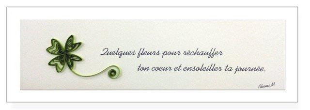 《アートフレーム》【ゆうパケット】Paper Quilling Series Green/WH