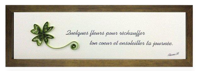 《アートフレーム》【ゆうパケット】Paper Quilling Series Green/BR