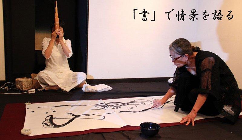 《書》お好きな漢字一字(書家/西村佳子)1m四方 パネル貼り
