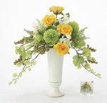《アートフラワー 造花》ツインベリー〔テーブルタイプ〕