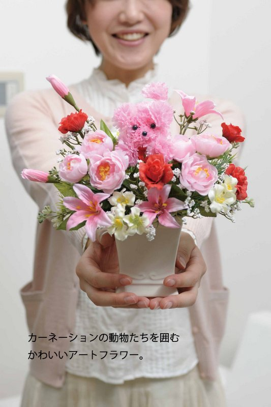《アートフラワー 造花》ラブリー母の日向き〔ミニタイプ〕
