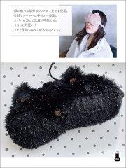 Mia cat USB Warm Eye Pillow ウォームアイピロー ホットアイマスク
