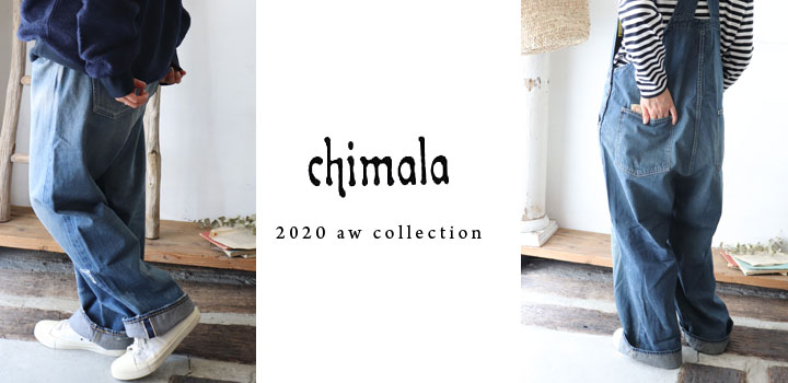 chimala 2020awcollection*