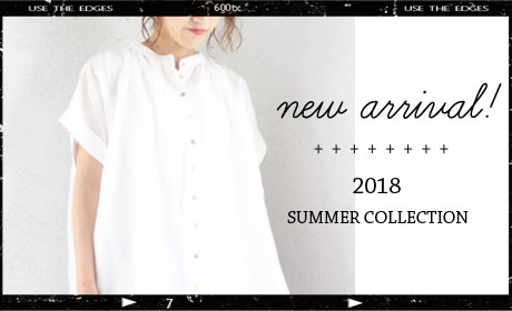 new arrival*