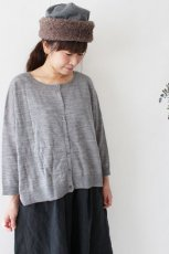 Wool Knit Cardigan(nachukara)