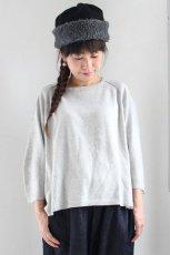 Extrafine Merino Wool PO(TANG)