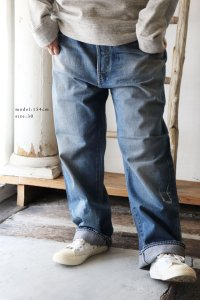 SELVEDGE DENIM WIDE TAPERED CUT(chimala)