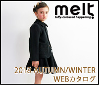 melt WEB CATALOG