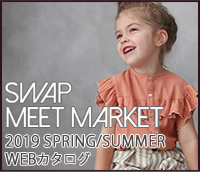 SWAP MEET MARKET WEB CATALOG