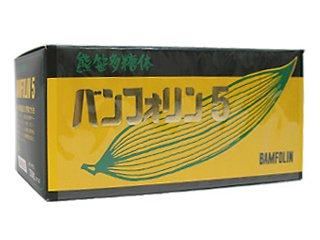 バンフォリン5  熊笹多糖体  50g(200粒)  送料・手数料無料