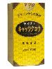 ヤマダのキャッツクロウ (キャッツクロー) 300粒 送料・手数料無料