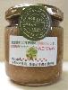奥出雲産・除草剤不使用・最少農薬使用りんごとてんさい糖だけで作ったりんごジャム(180g)