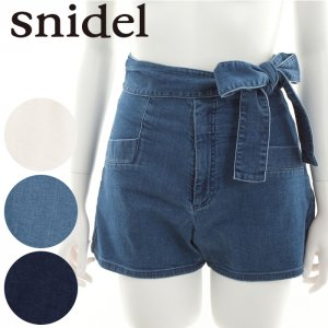 SNIDEL ���ʥ��ǥ� µ�ɽ��˥å�OP SWNO164057 ��16AW1�� �ڿ���� <img class='new_mark_img2' src='http://diva-brandshop.com/img/new/icons11.gif' style='border:none;display:inline;margin:0px;padding:0px;width:auto;' />