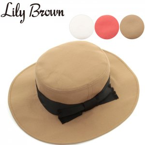 LILYBROWN リリーブラウン オックスツバ広カンカン帽 LWGH162352 【16SS2】【SALE】【40%OFF】<img class='new_mark_img2' src='//img.shop-pro.jp/img/new/icons20.gif' style='border:none;display:inline;margin:0px;padding:0px;width:auto;' />