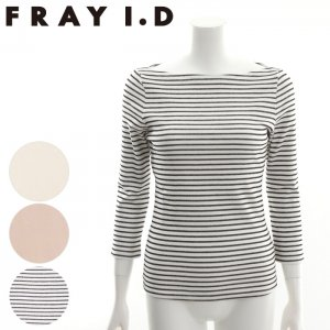 【SOLDOUT】FRAYID フレイアイディー ボートネックプルオーバー FWCT162261 【16SS2】【50☆】<img class='new_mark_img2' src='https://img.shop-pro.jp/img/new/icons47.gif' style='border:none;display:inline;margin:0px;padding:0px;width:auto;' />