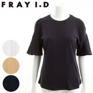 【SOLDOUT】FRAYID フレイアイディー フリルスリーブカットソー FWCT162262 【16SS2】【SALE】【20☆】<img class='new_mark_img2' src='https://img.shop-pro.jp/img/new/icons47.gif' style='border:none;display:inline;margin:0px;padding:0px;width:auto;' />