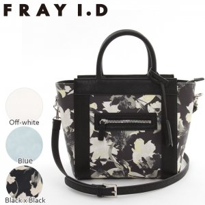 FRAYID �ե쥤�����ǥ��� ���������������� FWGB162309 ��16SS2�ۡ�SALE�ۡ�30%OFF��<img class='new_mark_img2' src='http://diva-brandshop.com/img/new/icons20.gif' style='border:none;display:inline;margin:0px;padding:0px;width:auto;' />