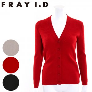 【SOLDOUT】FRAYI.D フレイアイディー ウォッシャブルリブカーデ FWNT165619 【16AW2】【50☆】 <img class='new_mark_img2' src='https://img.shop-pro.jp/img/new/icons47.gif' style='border:none;display:inline;margin:0px;padding:0px;width:auto;' />