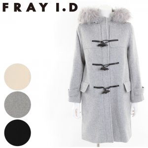 FRAYI.D フレイアイディー ミディアムダッフルコート FWFC164014 【16AW1】【SALE】【50%OFF】 <img class='new_mark_img2' src='https://img.shop-pro.jp/img/new/icons20.gif' style='border:none;display:inline;margin:0px;padding:0px;width:auto;' />