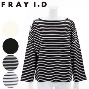 FRAYI.D フレイアイディー 肩開きルーズPO FWCT164084 【16AW1】【SALE】【50%OFF】 <img class='new_mark_img2' src='//img.shop-pro.jp/img/new/icons20.gif' style='border:none;display:inline;margin:0px;padding:0px;width:auto;' />