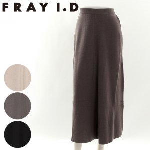 FRAYI.D フレイアイディー ウールカシミアニットロングSK FWNS164073 【16AW1】【SALE】【40%OFF】 <img class='new_mark_img2' src='//img.shop-pro.jp/img/new/icons20.gif' style='border:none;display:inline;margin:0px;padding:0px;width:auto;' />