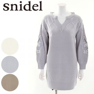 SNIDEL ���ʥ��ǥ� µ�ɽ��˥å�OP SWNO164057 ��16AW1�� �ڿ���� <img class='new_mark_img2' src='//img.shop-pro.jp/img/new/icons11.gif' style='border:none;display:inline;margin:0px;padding:0px;width:auto;' />