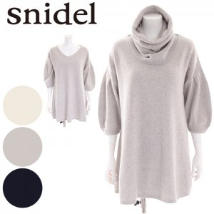SNIDEL スナイデル ラクーン2WAYニットOP SWNO164079 【16AW1】【SALE】【50%OFF】 <img class='new_mark_img2' src='//img.shop-pro.jp/img/new/icons20.gif' style='border:none;display:inline;margin:0px;padding:0px;width:auto;' />