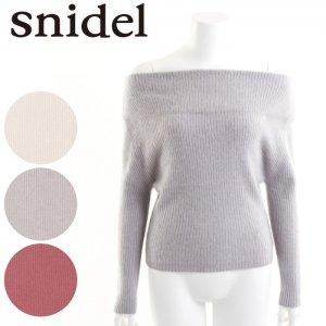 【SOLDOUT】SNIDEL スナイデル オフショルニットPO SWNT164115 【16AW1】【50☆】<img class='new_mark_img2' src='https://img.shop-pro.jp/img/new/icons47.gif' style='border:none;display:inline;margin:0px;padding:0px;width:auto;' />