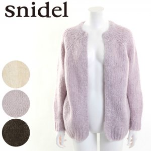 SNIDEL ���ʥ��ǥ� ��إ������� SWNT164125 ��16AW1�� �ڿ���� <img class='new_mark_img2' src='http://diva-brandshop.com/img/new/icons11.gif' style='border:none;display:inline;margin:0px;padding:0px;width:auto;' />