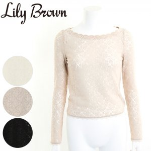 LILY BROWN リリーブラウン スカラップネックレーストップス LWCT164122 【16AW1】【SALE】【50%OFF】<img class='new_mark_img2' src='https://img.shop-pro.jp/img/new/icons20.gif' style='border:none;display:inline;margin:0px;padding:0px;width:auto;' />