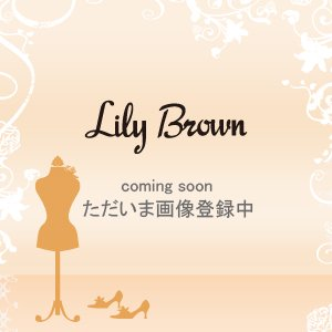〇LILY BROWN リリーブラウン ビジュー三連ネックレス LWGA164366 【16AW1】【人気商品】 <img class='new_mark_img2' src='https://img.shop-pro.jp/img/new/icons31.gif' style='border:none;display:inline;margin:0px;padding:0px;width:auto;' />