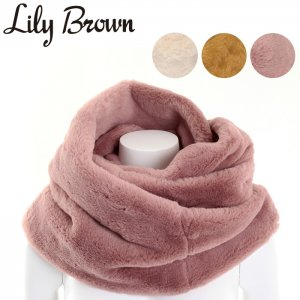 【SOLDOUT】LILY BROWN リリーブラウン ボリュームスヌード LWGG164376 【16AW1】【50☆】<img class='new_mark_img2' src='https://img.shop-pro.jp/img/new/icons47.gif' style='border:none;display:inline;margin:0px;padding:0px;width:auto;' />