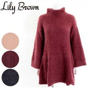 LILY BROWN リリーブラウン フレアーニットワンピース LWNO164069 【16AW1】【SALE】【50%OFF】<img class='new_mark_img2' src='//img.shop-pro.jp/img/new/icons20.gif' style='border:none;display:inline;margin:0px;padding:0px;width:auto;' />