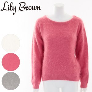 LILY BROWN リリーブラウン ゆるニットトップス LWNT164008 【16AW1】【SALE】【30%OFF】<img class='new_mark_img2' src='//img.shop-pro.jp/img/new/icons20.gif' style='border:none;display:inline;margin:0px;padding:0px;width:auto;' />