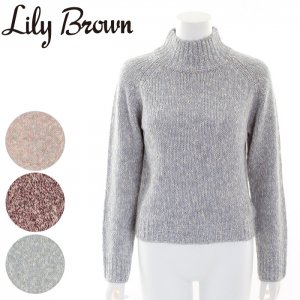 【SOLDOUT】LILY BROWN リリーブラウン ミックスタートルプルオーバー LWNT164013 【16AW1】【50☆】<img class='new_mark_img2' src='//img.shop-pro.jp/img/new/icons47.gif' style='border:none;display:inline;margin:0px;padding:0px;width:auto;' />