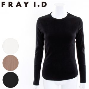 【SOLDOUT】FRAYI.D フレイアイディー ワイドリブクルーネックPO FWCT165262 【16AW2】【50☆】 <img class='new_mark_img2' src='https://img.shop-pro.jp/img/new/icons47.gif' style='border:none;display:inline;margin:0px;padding:0px;width:auto;' />