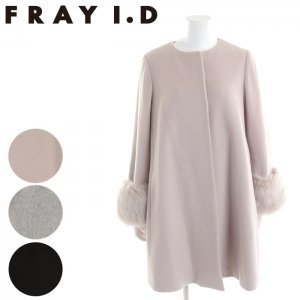 【SOLDOUT】FRAYI.D フレイアイディー カラーレスコート FWFC165612 【16AW2】【50☆】<img class='new_mark_img2' src='https://img.shop-pro.jp/img/new/icons47.gif' style='border:none;display:inline;margin:0px;padding:0px;width:auto;' />