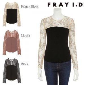 FRAYI.D フレイアイディー ビスチェコンビレースTOPS FWNT175036 【17AW2】【新作】 <img class='new_mark_img2' src='https://img.shop-pro.jp/img/new/icons11.gif' style='border:none;display:inline;margin:0px;padding:0px;width:auto;' />