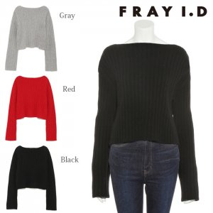 【SOLDOUT】FRAYI.D フレイアイディー ワイドリブショートニット FWNT175605 【17AW2】【40☆】<img class='new_mark_img2' src='https://img.shop-pro.jp/img/new/icons47.gif' style='border:none;display:inline;margin:0px;padding:0px;width:auto;' />