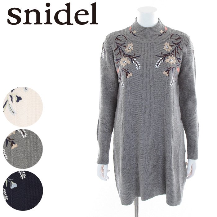 【SOLDOUT】SNIDEL スナイデル 刺繍ニットOP SWNO165078 【16AW2】【50☆】