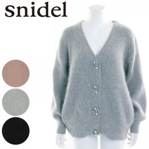 【SOLDOUT】SNIDEL スナイデル ミドル丈ビジューボタンカーデ SWNT165091 【16AW2】【50☆】<img class='new_mark_img2' src='//img.shop-pro.jp/img/new/icons47.gif' style='border:none;display:inline;margin:0px;padding:0px;width:auto;' />