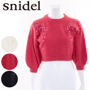 SNIDEL スナイデル ラメエンブロイダリーニットPO SWNT165130 【16AW2】【SALE】【50%OFF】 <img class='new_mark_img2' src='https://img.shop-pro.jp/img/new/icons20.gif' style='border:none;display:inline;margin:0px;padding:0px;width:auto;' />