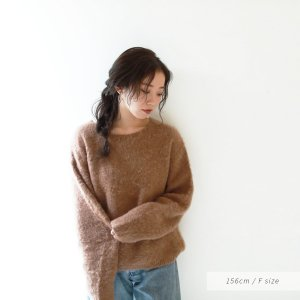TODAYFUL トゥデイフル Mohair Tie Knit 11820545 【18AW2】【先行予約】【クレジット限定 納期11月〜12月頃予定】 <img class='new_mark_img2' src='https://img.shop-pro.jp/img/new/icons15.gif' style='border:none;display:inline;margin:0px;padding:0px;width:auto;' />