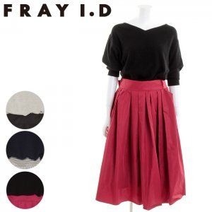 【SOLDOUT】FRAYI.D フレイアイディー タフタドルマンコンビワンピ FWNO165627 【16AW2】 【50☆】 <img class='new_mark_img2' src='https://img.shop-pro.jp/img/new/icons47.gif' style='border:none;display:inline;margin:0px;padding:0px;width:auto;' />