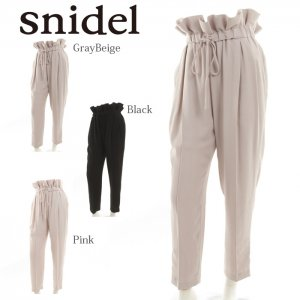 SNIDEL スナイデル ウエストフリルギャザータックPT SWFP174169 【17AW1】【新作】<img class='new_mark_img2' src='https://img.shop-pro.jp/img/new/icons11.gif' style='border:none;display:inline;margin:0px;padding:0px;width:auto;' />