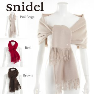 SNIDEL スナイデル カシミア混ストール SWGG174635 【17AW1】【SALE】【40%OFF】